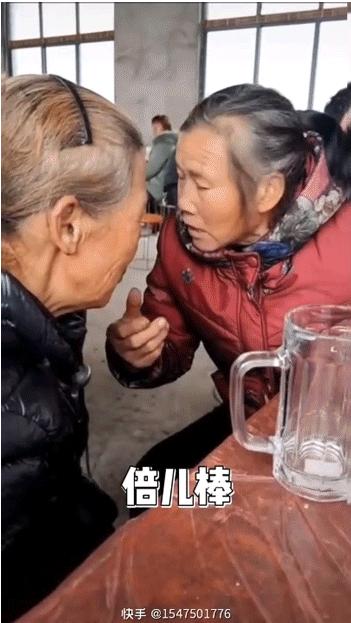 """""""湖南消防""""快手短视频"""