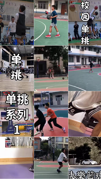 Zhang童学的快手短视频