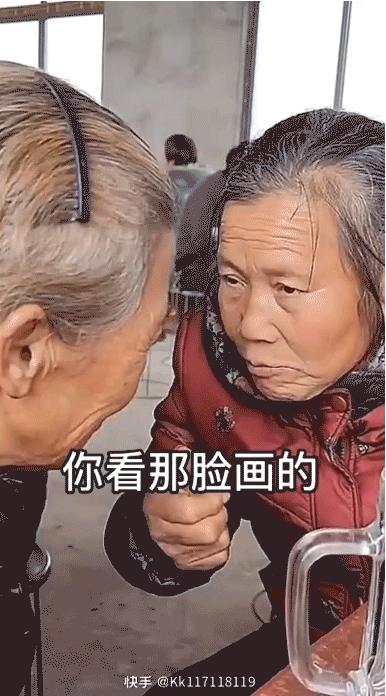 杨小洋咩快手短视频