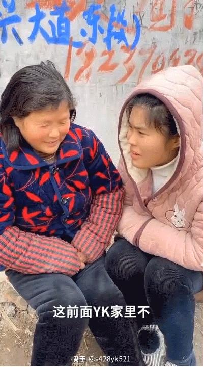 """""""小坤一家人""""快手短视频"""
