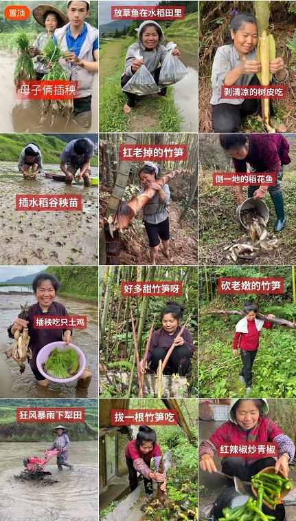 朴实的农村生活日记的快手短视频